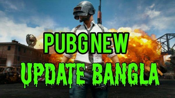 Pubg Mobile New Update Bangla